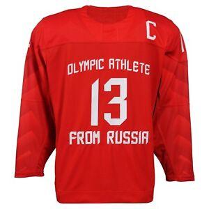 Jersey Red Machine hockey - Olimpic athlete team from Russia - DATSYUK 13