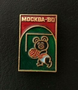 1980 Handball Misha Bear Mascot XXII Olympic Games Soviet Pin Badge IHF USSR