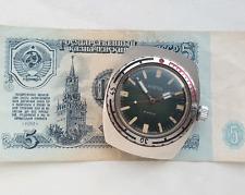 Vintage Watch Wostok AMPHIBIAN. Early Soviet Military Watch. USSR
