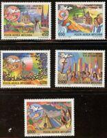 Vatican City Sc #C83-C87 MNH Complete Set Papal Journeys 1986