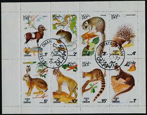 State of Oman m/s used (cto) - Wild Animals