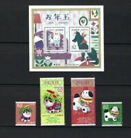 Japan 2017 2018 China New Year of Dog stamp set