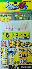 Yamashita Sabiki Shrimp bolentino mare Filosa traina mod Uuk351 Size 6