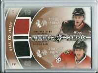 2011-12 SPx Winning Combo Dual Jersey Toews / Kane - Chicago Blackhawks