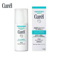 Curel Intensive Moisture Care Moisture Face Milk ~  120ml ~ 7-14 Days Arrive !!!