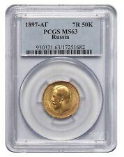 Russia, 7 Roubles 50 Kopecks, 1897АГ (St. Petersburg), Nikolai II, PCGS MS63