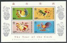 Hong Kong China 1993 Year of the Cock Souvenir Sheet MNH