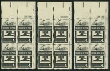1958 4c US Postage Stamps Scott 1119 Freedom of the Press Lot of 12