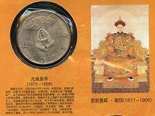 PIECE ASIE / CHINE CHINA / EMPEROR GUANGXU AI XIN JUE LUO ZAI TIAN 1871/1988