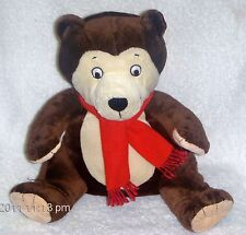 """YOU CAN DO IT SAM BEAR 12"""" Plush Stuffed Toy KOHL'S CARES FOR KIDS MINT"""