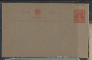 ZANZIBAR COVER  (PP2909BB) SULTAN 10C  PSC UNUSED