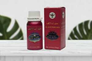 AL ALIF PERFUME CONCENTRATED PERFUME/OIL 100GM FREE SHIPPING