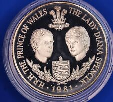 More details for 1981 royal wedding silver proof 28g - guernsey 25 pence [22692]