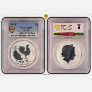 2017 AUSTRALIA $1 LUNAR YEAR OF THE ROOSTER 1 OZ .999 SILVER COIN PCGS MS69