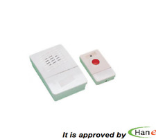 Korea Wireless Chime Bell Alarming Cordless 15m Receiver Transmitter Door Remote