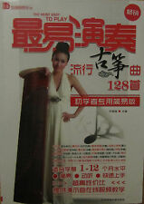 Guzheng Music Book - 128 Most Easy to Play Tunes 最易演奏古筝曲128首