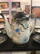Bone china Japanese highly styled ornate dragon coffee set - really unusual!