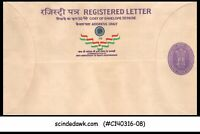 INDIA - 6r 50th ANNIVERSARY OF INDIA'S INDEPENDENCE REGISTERED ENVELOPE - MINT