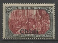 1901 German offices China  5 Mark issue mint*, Michel # 27 IV,  $ 720.00