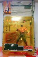 Xebec FIST OF THE NORTH STAR Kenshiro 200x Hokuto no Ken Action Figure JAPAN F/S