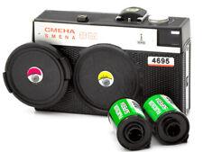 #Pinhole SMENA 8M based ,w/a 24mm,f/120,self made