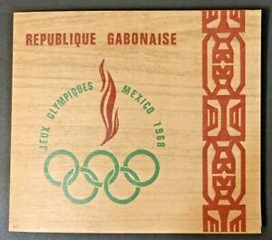 Gabon C70-73a  Mint NH OG 1968 Mexico Olympics Booklet Pane Of 4