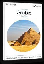 Logiciels informatiques arabes