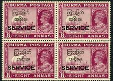 BURMA-1947 8a Maroon OFFICIALS.  An unmounted mint block of 4 Sg O49