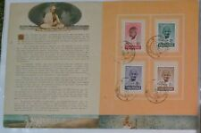 India Indian 1948 GANDHI Set to 10r First Day MEMORIAL Folder Delhi Cancel !!