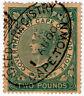 (I.B) Cape of Good Hope Revenue : Stamp Duty £2 (1878)