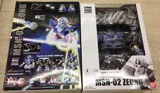SDGO Superior Defender Gundam Online 0079 Char's Perfect Zeong with Leg Figure