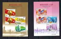 China 2007-17 2017 Mini S/S x 2 10th 20th Hong Kong Return to China stamps 香港回歸
