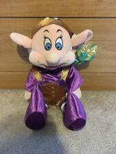 "Disney Store Exclusive- Dopey in Elf Costume Christmas Plush- 16"" - Hat Jingles"