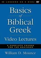 Basics of Biblical Greek Video - GOOD