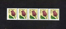US #2518, F stamp, Plate Number Strip of 5 from 1991, Plate 1111, MNH condition