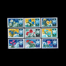 San Marino, Sc #336-44, LH, 1953, Flora, Flowers, Coat of Arms, CL063F