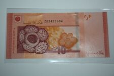 (PL) NEW ITEM: RM 10 ZD 3428684 UNC MBI 1ST REPLACEMENT CROSSOVER RARE