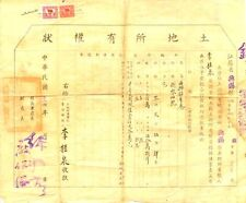 D4064, Land Deed Licence of Wuxi City, China 1947