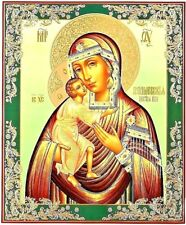 Mother of God Feodorovskaya Russian Orthodox Icon Silver Gold embossed Big size