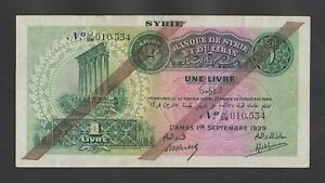 🔴SYRIA 1 Livre 1939 XF+  P40c Columns of Baalbek Beyrouth Banknote High grade🔴