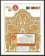 SRI LANKA 2017 7TH BUDDHIST SUMMIT SOUVENIR SHEET OF 1 STAMP IN MINT MNH UNUSED