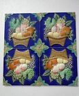Old Vintage Collectible Rare Design Ceramic Tiles Made In Japan 4 pc 6x6 Inch