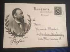 🇩🇪 Germany Streiseschek Slogan Cancel 1931 Postla Stationery Card to Dresden