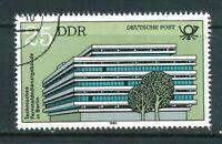 DDR Abart / Plattenfehler - Michel-Nr. 2674 I - gestempelt - Mi. 75,-