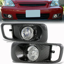 For 1999-2000 Honda Civic Clear Lens Carbon Look Cover Fog Light Lamp Full Kit
