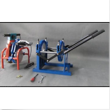 63MM-160MM Two Clamps HDPE Buttle Welding Machine Pipe Fusion Machine Welder T