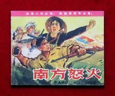 Beijing Chinese Comic 南方怒火, 1965 !!!