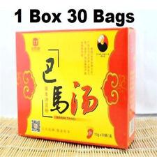 Aufulai Foot Bath BAMA HERBS Green Natural Skin Care Sea Salt 1 Box 30 Bags t