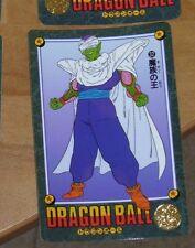 DRAGON BALL Z DBZ VISUAL ADVENTURE PART 1 CARD CARTE 32 MADE IN JAPAN 1991 NM