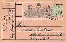 Nr.10117 Feld Pk Österreich - Ungarn  Kaiser Franz Josef Kaiser Wilhelm Szöny